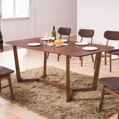 Boden-米爾6尺北歐風餐桌-180x90x75cm