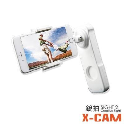 銳拍 智能拍攝二軸穩定器 X-CAM SIGHT 2 -藍芽認證版