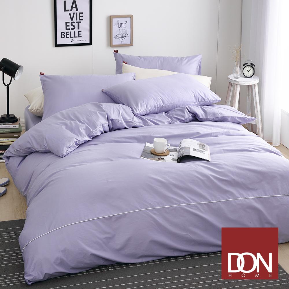 DON極簡生活-都會紫 單人三件式200織精梳純棉被套床包組