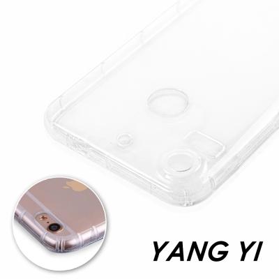 揚邑 HTC Desire 10 Pro 5.5吋 氣囊式防撞耐磨不黏機清透空壓...