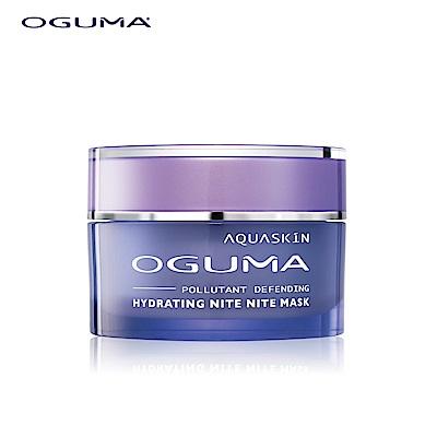 OGUMA水美媒 水養肌好眠凍膜30ml x1瓶