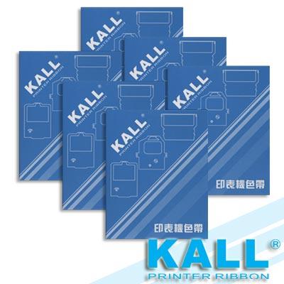 KALL『 NEC SP300 』收銀機色帶(紫色/1組6入)