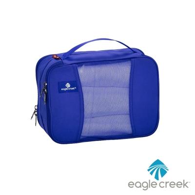 美國Eagle Creek 雙面收納打理包 5L(藍)