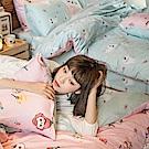 戀家小舖 / 雙人床包枕套組  粉紅戀愛款-爽爽貓的熱戀  100%精梳棉  台灣製
