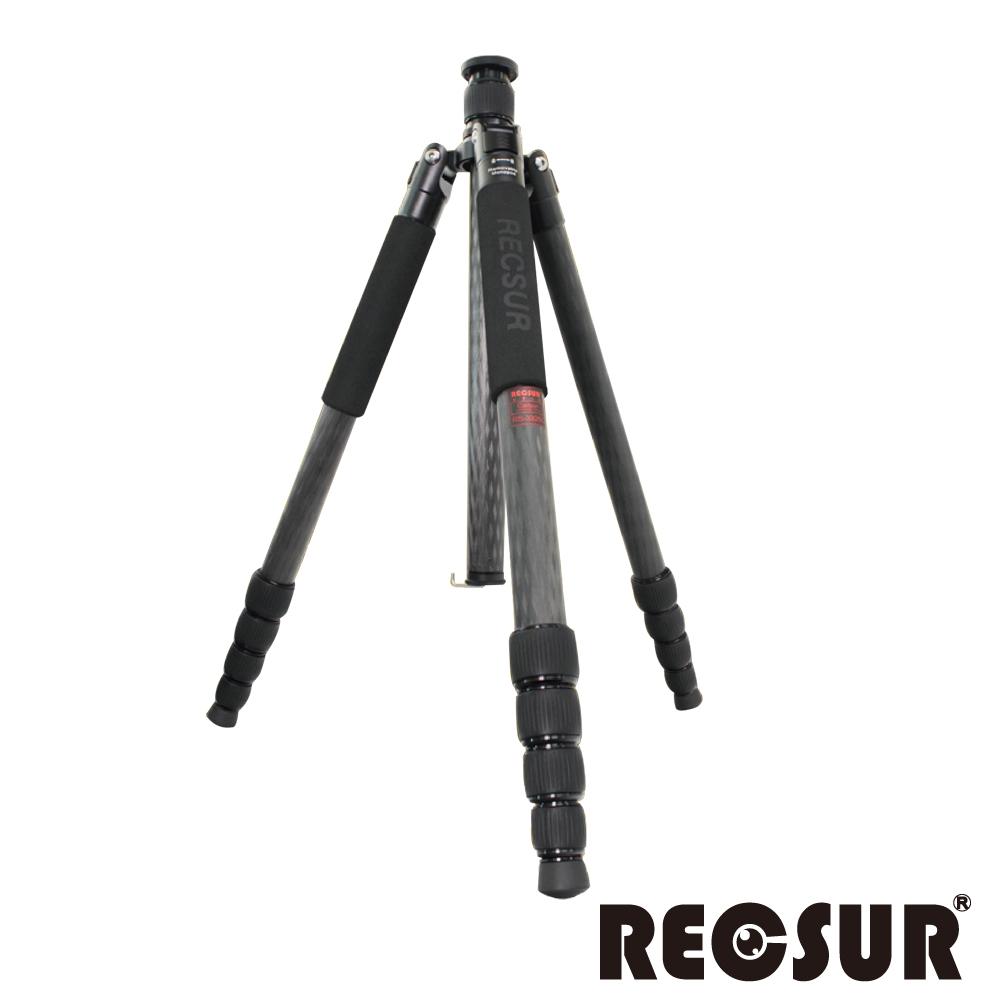RECSUR 銳攝 RS-3325C 五節反折式碳纖維腳架-台腳12號