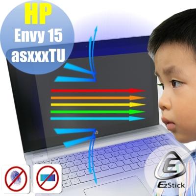 EZstick HP ENVY 15 AS 系列專用 防藍光螢幕保護貼