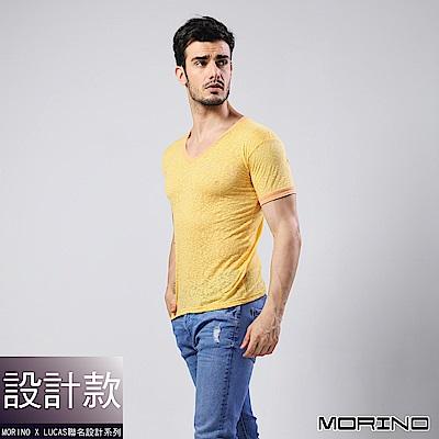 男內衣 設計師聯名-經典緹花短袖衫/T恤  黃色 MORINOxLUCAS