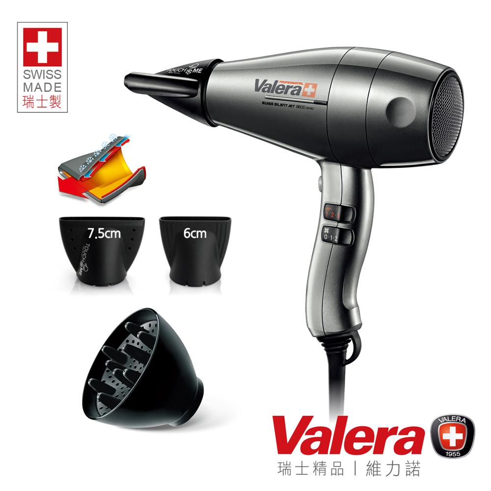 Valera 瑞士原裝–1500W「降噪噴射 SXJ8600」維力諾水護色吹風機