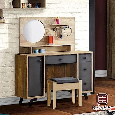 漢妮Hampton艾爾賓工業風化妝鏡台組(含椅)-106x45x130cm
