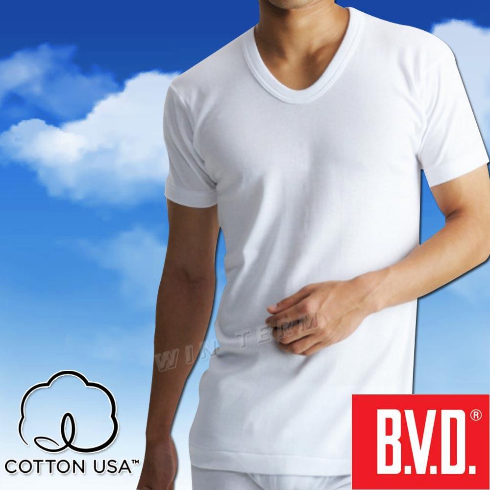 BVD 100%純棉優質U領短袖衫-台灣製造(4入組)