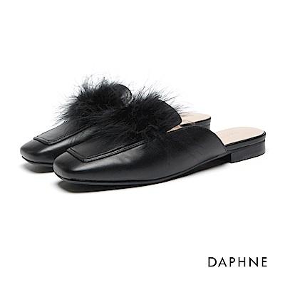 達芙妮DAPHNE 休閒鞋-羽毛拼接低跟穆勒鞋-黑
