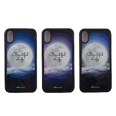Miravivi 月球系列 防手滑手機殼套_iPhone X