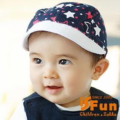 iSFun 桃紅雙星 四季兒童棉布帽 二色可選