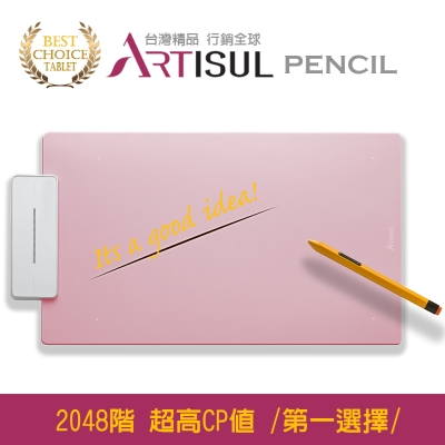 Artisul Pencil Medium繪圖板 (玫瑰粉)