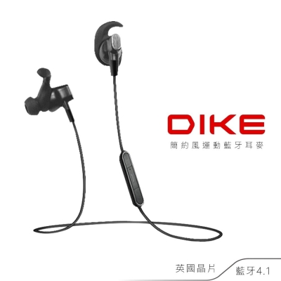 DIKE 簡約風運動藍牙耳機麥克風/黑 DEB201