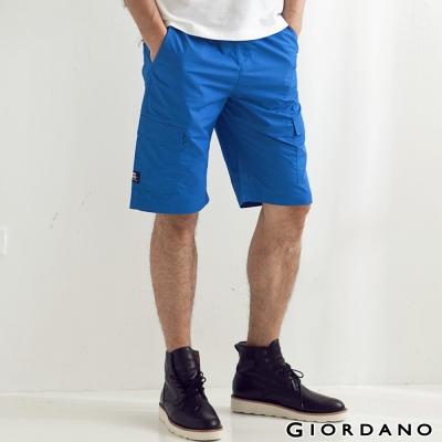 GIORDANO-男裝G-COOL涼感抽繩口袋短褲