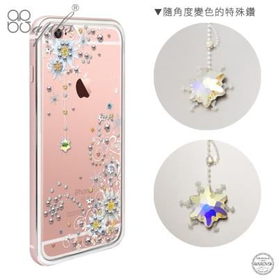 apbs iPhone6s/6 PLUS 施華洛世奇彩鑽金屬框手機殼-玫瑰金雪絨...