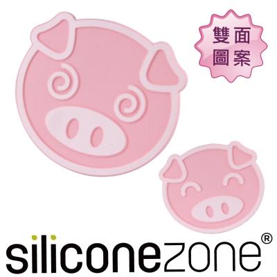【Siliconezone】施理康耐熱矽膠粉紅小豬杯墊(2入組)