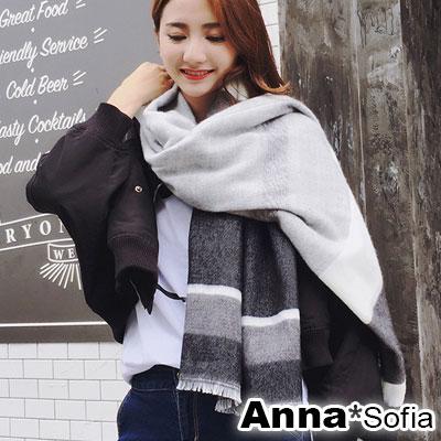 AnnaSofia 層色黑白灰條 仿羊絨超大披肩圍巾