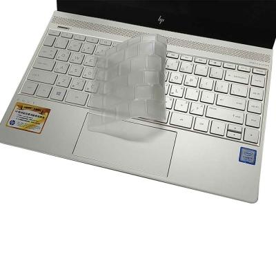 EZstick HP Envy 13 13-adxxxTX adxxxTU TPU 鍵盤膜