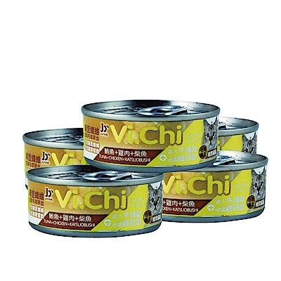 pet story-寵愛物語Vi.Chi維齊化毛 貓罐頭 鮪魚+雞肉+柴魚80G(24罐)