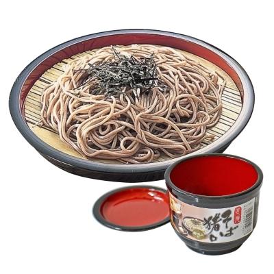【特惠組】日本製造Pearl圓形涼麵盤+醬汁湯碗