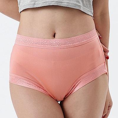 內褲 優雅細緻100%蠶絲中高腰三角內褲 (橘) Chlansilk 闕蘭絹