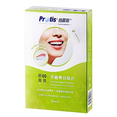 Protis普麗斯 菸GO加強5日牙齒美白貼片1組