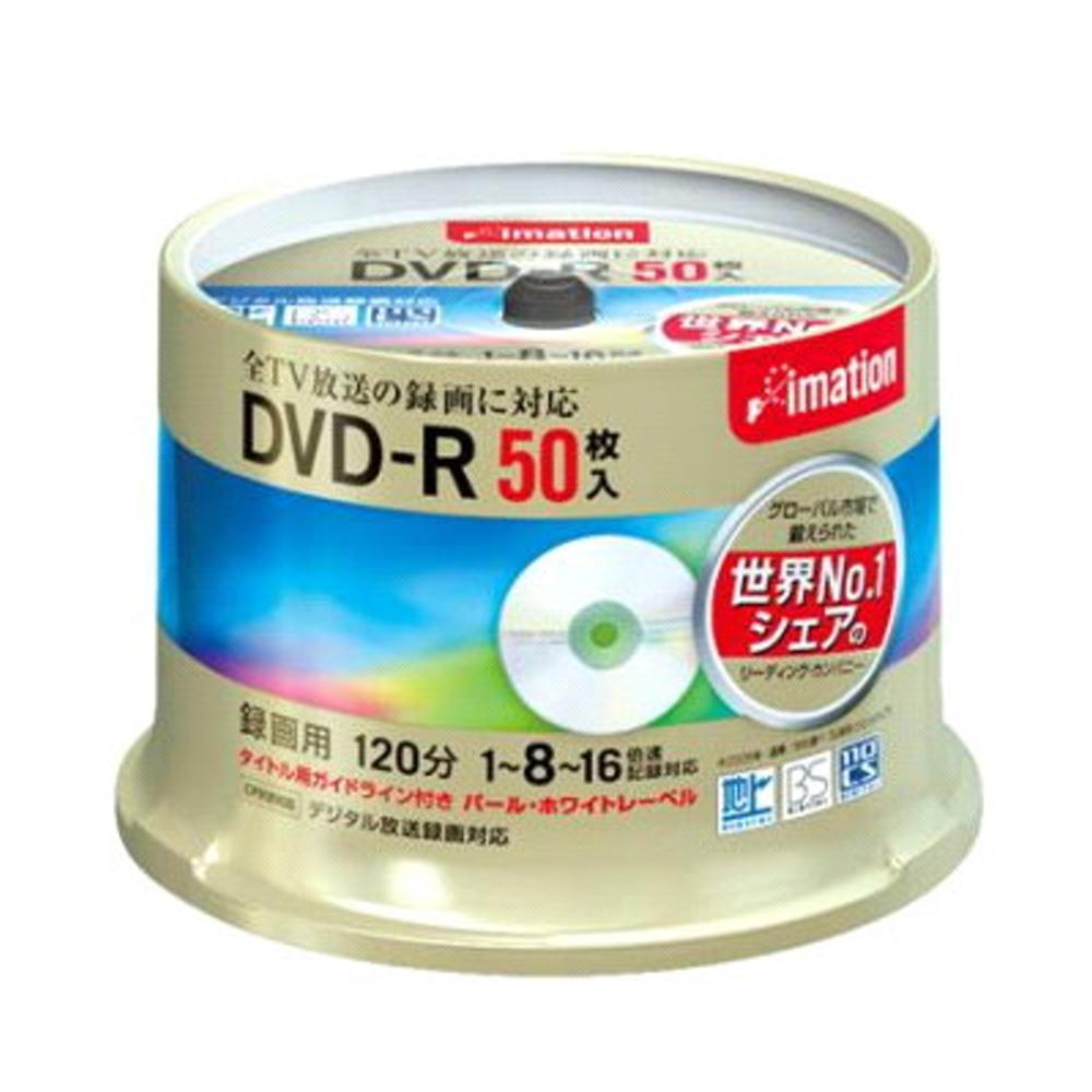 Imation 日本限定版 CPRM  DVD-R 16X 燒錄片 (50片)