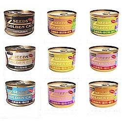 聖萊西機能特級金貓大罐