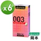 岡本003 HA 玻尿酸極薄保險套 6入裝x6盒