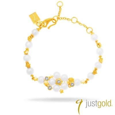 鎮金店Just Gold 黃金手鍊-閃閃星辰華麗版(金鏈)