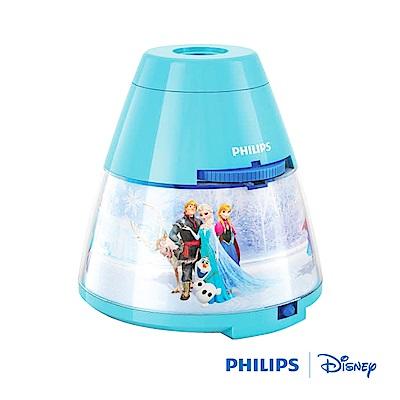 【飛利浦 PHILIPS LIGHTING】LED投影燈- 冰雪奇緣 (71769 )