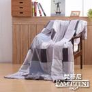 梵蒂尼Famttini 頂級純正天絲萊賽爾涼被-旅人格調(5x6.5尺)