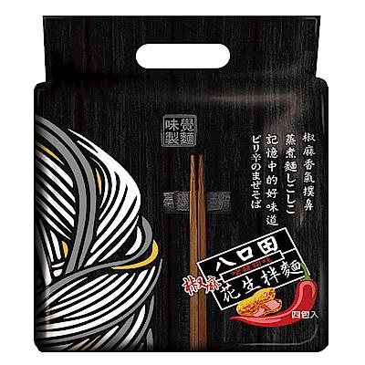 味覺生機 八口田椒麻花生拌麵(112gx4入)