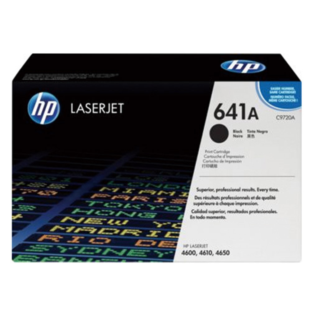 HP C9720A 原廠黑色碳粉匣