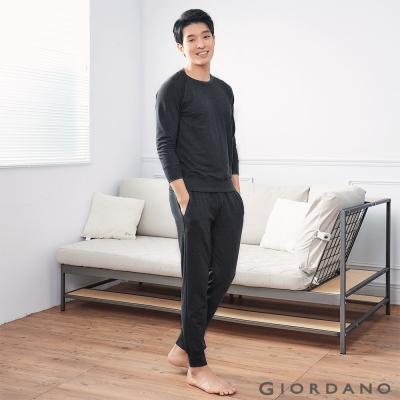GIORDANO-男裝輕磨毛薄長袖束口家居服套裝