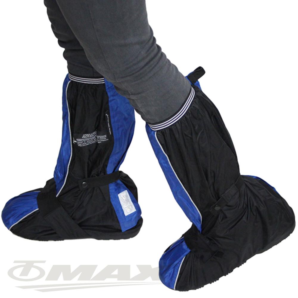 天龍牌疾風賽車型強韌厚底雨鞋套-藍黑