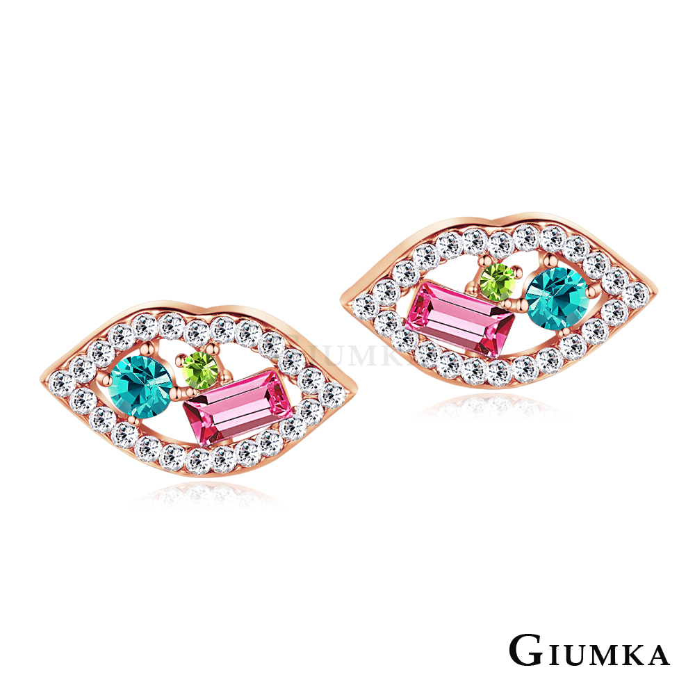 GIUMKA 美麗唇印 耳環-玫金