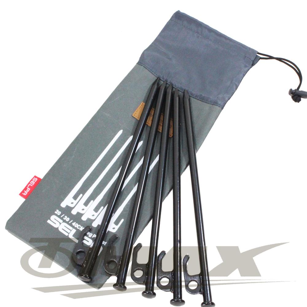 omax露營營釘-20cm-8入+專用20cm收納袋