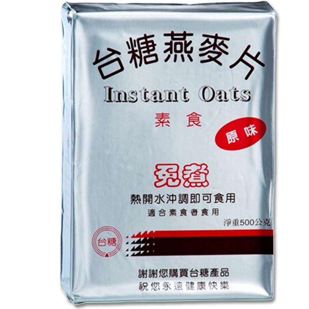 台糖燕麥片8包(高纖營養 美味即食)