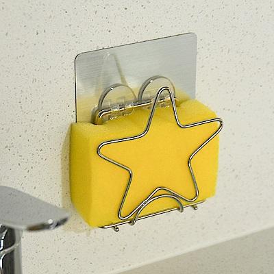 樂貼工坊 菜瓜布架/廚房收納/金屬貼面-9.5x3.8x10.5cm