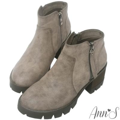 Ann'S視覺焦點-復古擦色帥氣銀扣拉鍊厚底粗跟短靴-灰