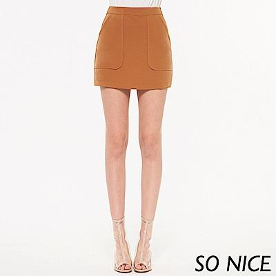 SO NICE都會摩登口袋短裙