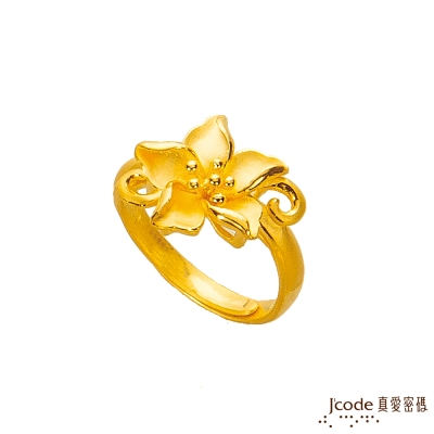 J'code真愛密碼 天賜良緣黃金戒指-約1.40錢