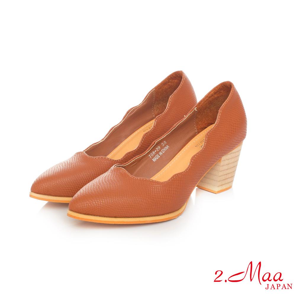 2.Maa 小巧迷人輕熟女系列特選羊紋皮革荷葉邊流行包鞋-經典咖