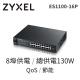 Zyxel合勤 ES1100-16P  交換器 16埠 桌上型 附機架 PoE交換器 130W(瓦) 高速 乙太網路交換器 10/100Mbps 鐵殼 product thumbnail 1