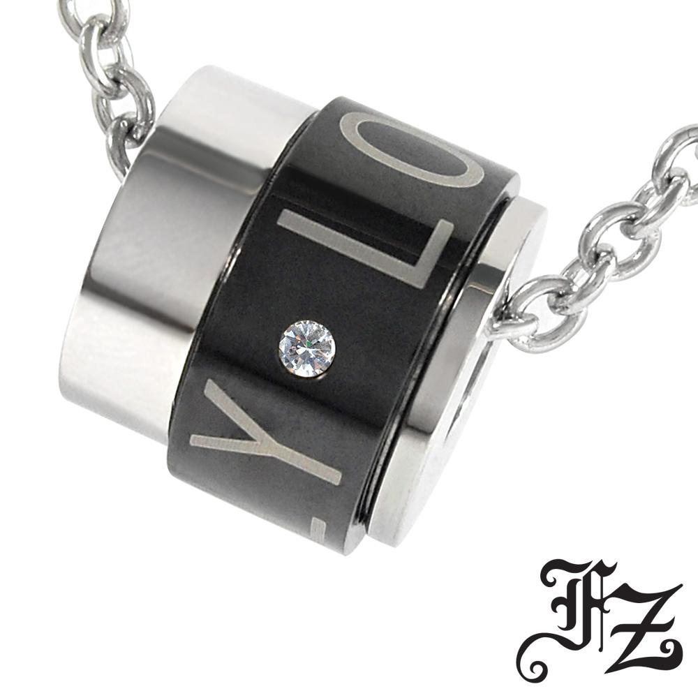 【FZ】真愛唯一LOVE白鋼項鍊(黑色男款)