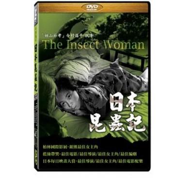 日本昆蟲記-DVD
