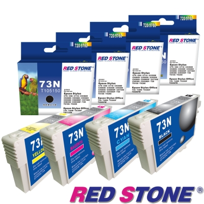 RED STONE for EPSON 73N墨水匣(四色一組)優惠組